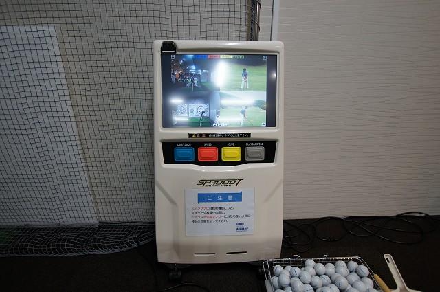 多摩センター インドアゴルフ