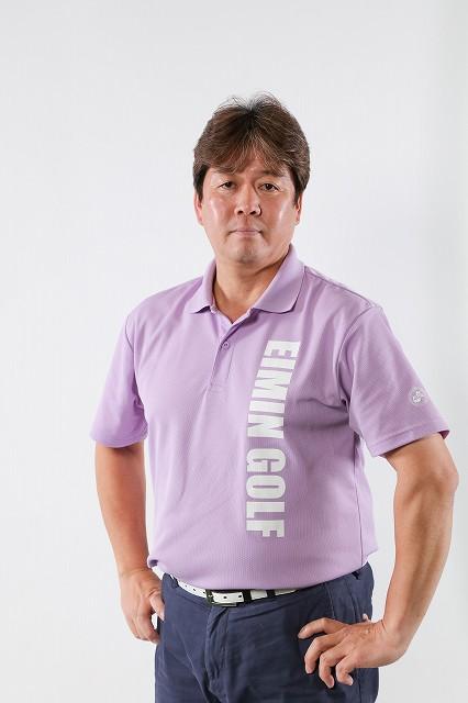 エイミンゴルフアカデミー 熊坂勝志プロ