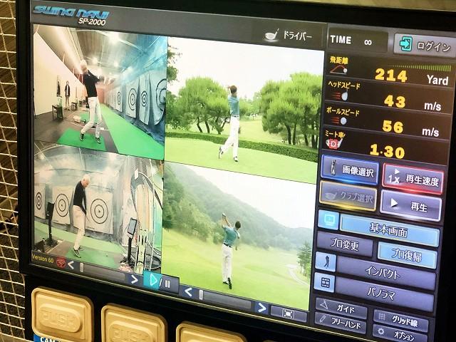 町田 ゴルフスクール
